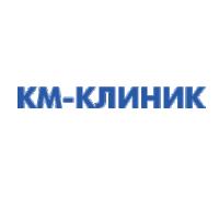 «КМ-Клиник»