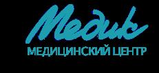 Медицинский центр Медик