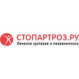 Медцентр «Стопартроз.ру»