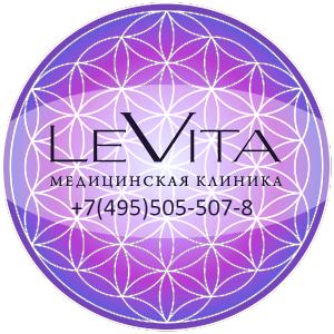 Клиника «LeVita»