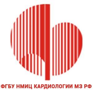 Кардиологический центр им. Мясникова