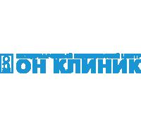 «ОН КЛИНИК» на Новом Арбате