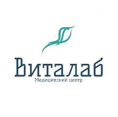 Медицинская клиника «ВитаЛаб»