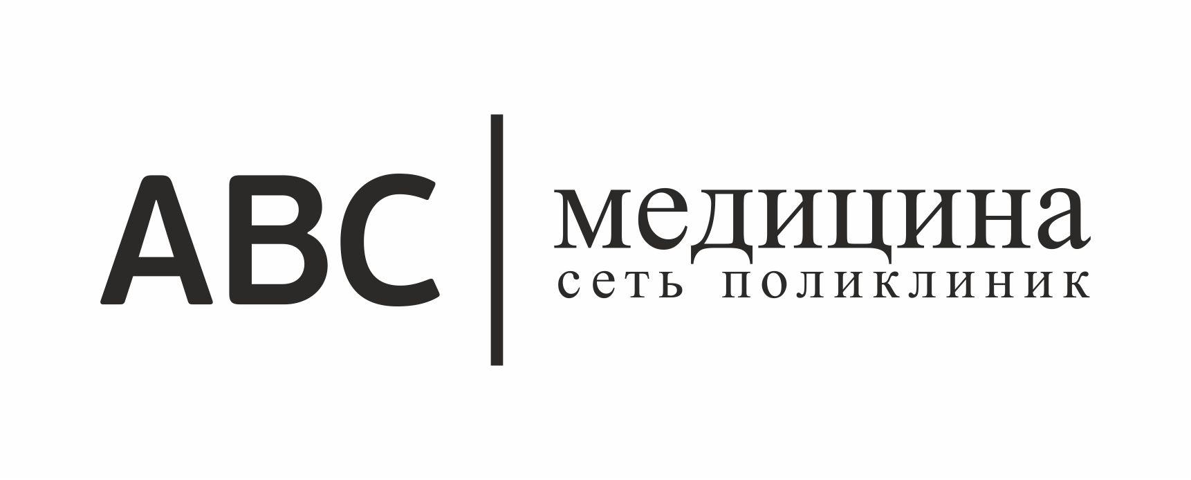 Клиника ABC на Розанова