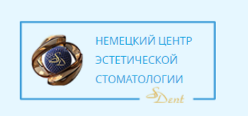 SDent