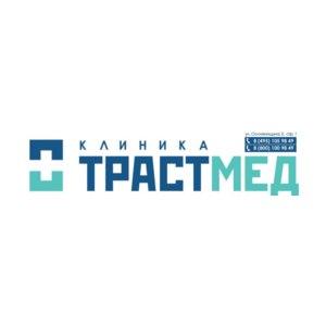 Клиника «Трастмед» на Солженицына