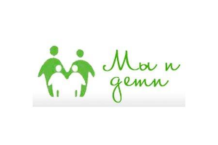 «Мы и Дети»