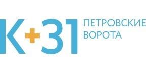 «К+31» Петровские ворота