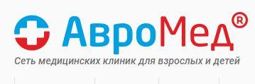 «Авромед» на Лескова