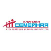 Клиника Семейная на Серпуховской