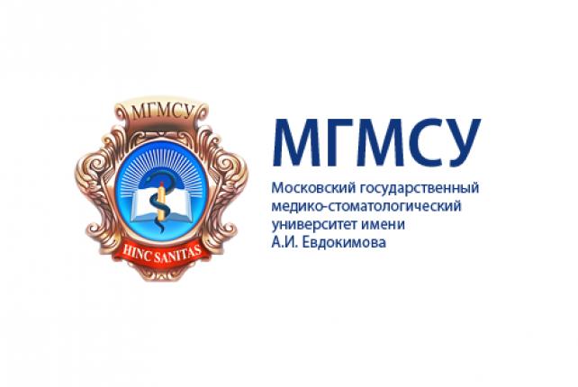Клинический медицинский центр МГМСУ им. А.И. Евдокимова