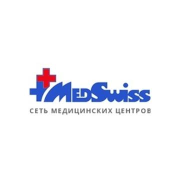 «MedSwiss» на Третьяковской