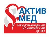 Клинический центр «АКТИВМЕД»