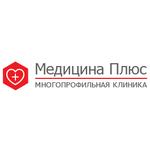 «Медицина плюс» на Пролетарской