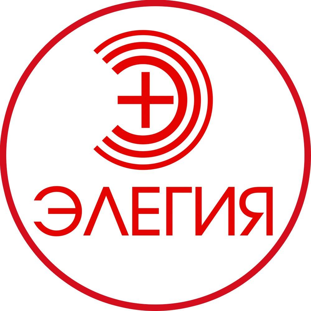 Клиника «Элегия»